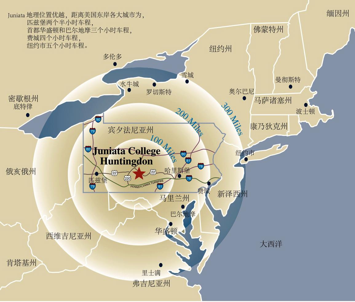 Location of Juniata College