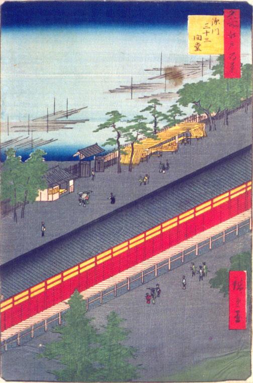Ken Temple in the Fukugawa District