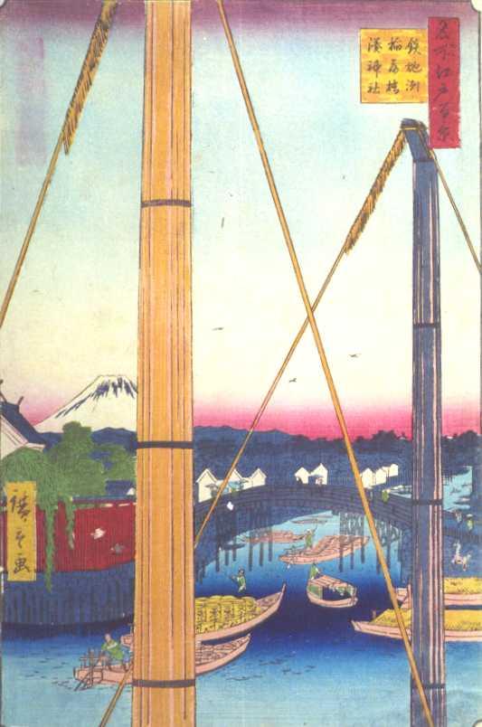 Teppozu, Fox Bridge, Minato Shrine, Number 77 of 100 Famous Views of Edo Painting at Juniata College